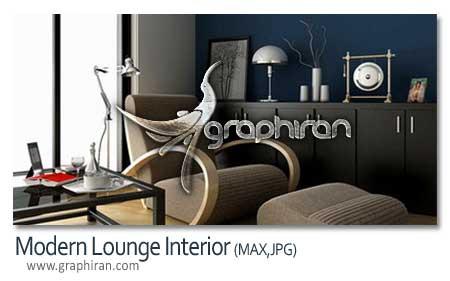 دانلود آبجکت 3ds Max اتاق نشیمن به همراه تمامی لوازم منزل