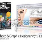 دانلود نرم افزار Xara Photo & Graphic Designer 18.5.0.62892