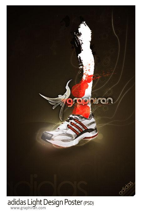 پوستر حرفه ای adidas به صورت لایه باز
