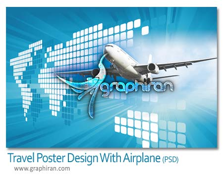 دانلود طرح لایه باز تجاری مناسب آژانس مسافرتی و هواپیمایی