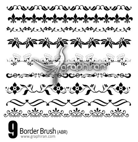 براش کادر و حاشیه تزئینی فتوشاپ - Border Brush Photoshop