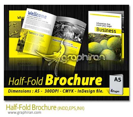 brochure دانلود بروشور آماده شغلی و تبلیغاتی 4 صفحه ای در سایز A5