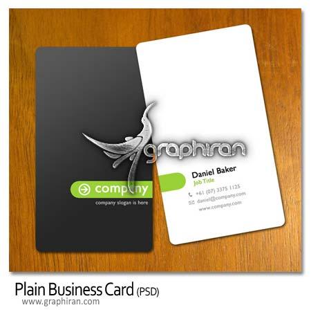 دانلود کارت ویزیت آماده بسیار ساده و شیک به صورت PSD