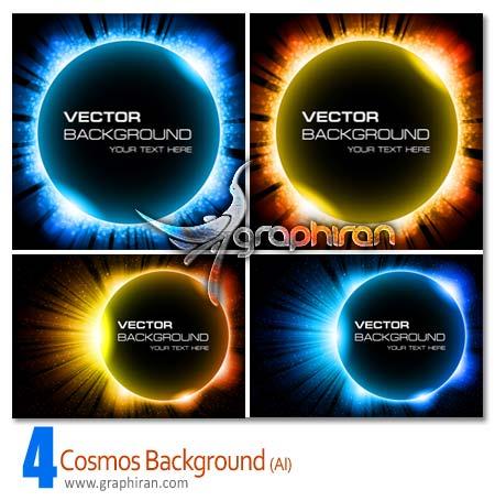 cosmos backfround