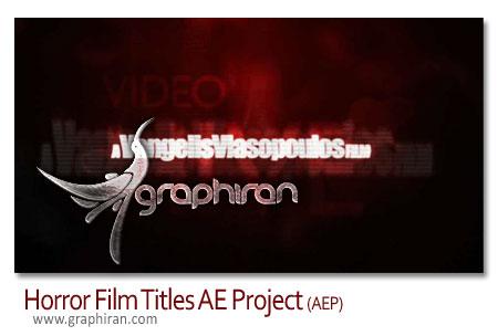 دانلود پروژه افتر افکت عنوان بندی فیلم ترسناک محصول VideHive
