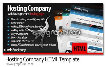 قالب HTML سایت هاستینگ - Hosting Site Template