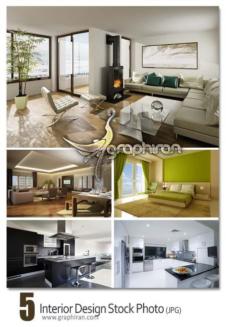 دانلود عکس های HD استوک از دکوراسیون داخلی خانه
