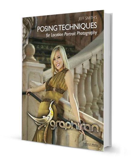 کتاب آموزش تکنیک های ژست گرفتن در عکاسی در مکان های مختلف