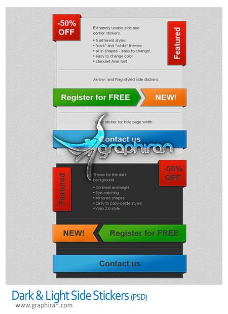 دانلود برچسب و روبان لایه باز برای طراحی سایت و وبلاگ