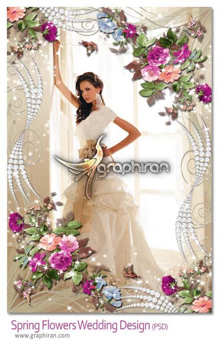 دانلود رایگان فون psd عروسی با حاشیه گل های بهاری
