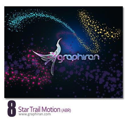 براش ستاره های دنباله دار فتوشاپ - Star Trail Motion Brush
