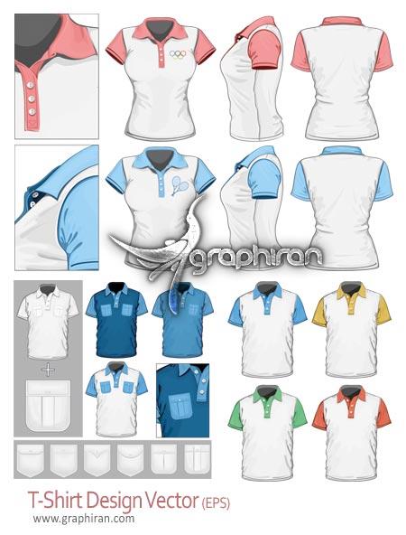 دانلود تصاویر وکتور تی شرت - T-Shirt Vector