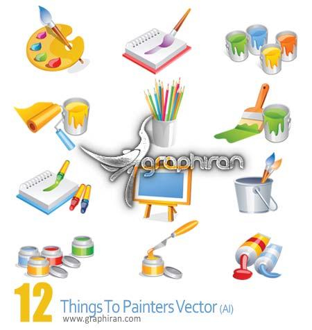 وکتور لوازم و وسایل نقاشی و طراحی - Painting tools Vector