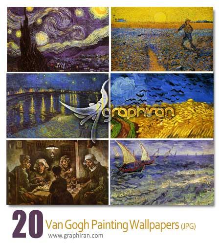 دانلود نقاشی های ون گوگ به صورت والپیپر - Van Gogh Paintings Wallpapers