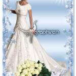 دانلود فون و قاب عکس عروس و داماد لایه باز با کادر گل