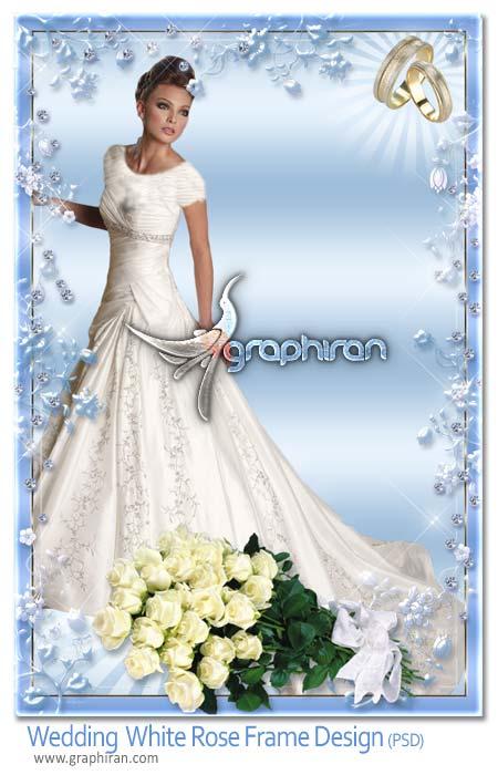 دانلود فون عروس و داماد لایه باز با کادر گل های زیبا