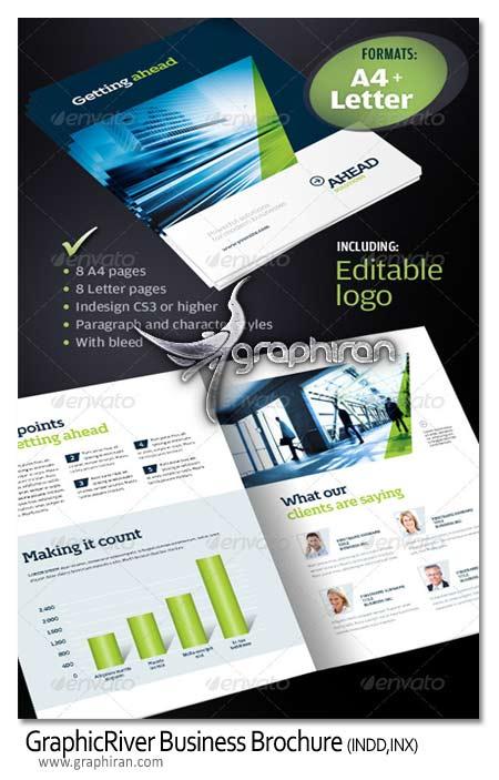 دانلود طرح آماده بروشور تجاری 8 صفحه ای کاملا حرفه ای