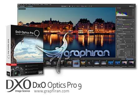 DxO Optics Pro 9 نرم افزار افزایش کیفیت تصاویر دوربین عکاسی DxO Optics Pro 9.5.2 Build 347