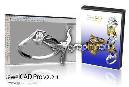 JewelCAD Pro v2.2.1