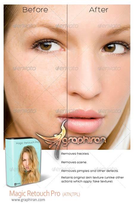دانلود پلاگین فتوشاپ روتوش جادویی و حرفه ای چهره و پوست نسخه ۲٫۵