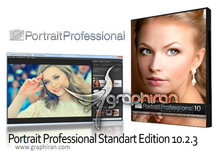 Portrait Professional Standart Edition 10.2.3