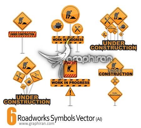 Roadworks Symbols