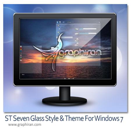 دانلود تم شیشه ای و زیبای ویندوز 7