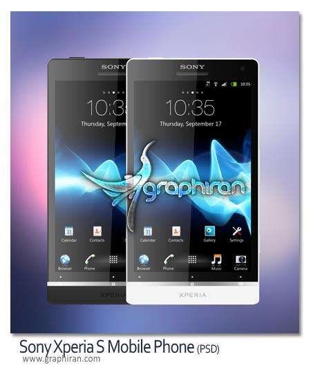 Sony Xperia S psd