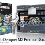 نرم افزار طراحی سایت Xara Web Designer 365 Premium 12.8.1 x86/x64