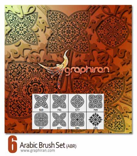 براش فتوشاپ طرح های عربی و اسلامی