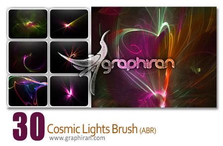 دانلود براش فتوشاپ نورهای کیهانی - Cosmic Light Brush