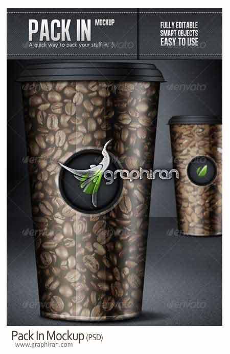 Coffeecup Mockup