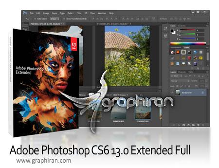 دانلود نسخه نهایی فتوشاپ 13 - Adobe Photoshop CS6 Extended Final