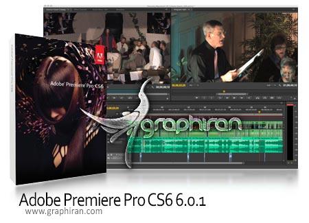 Adobe Premiere Pro CS6 6.0.1 نرم افزار تدوین حرفه ای فیلم Adobe Premiere Pro CS6 6.0.1