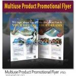 دانلود نمونه PSD لایه باز اعلامیه تبلیغاتی محصول با طراحی زیبا