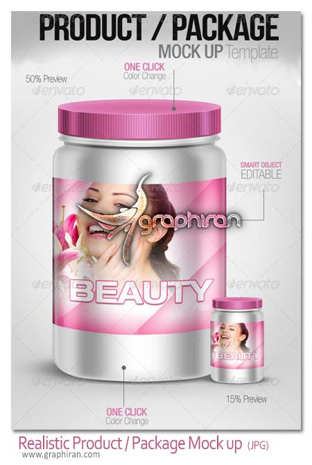 Realistic Product Package Mock up