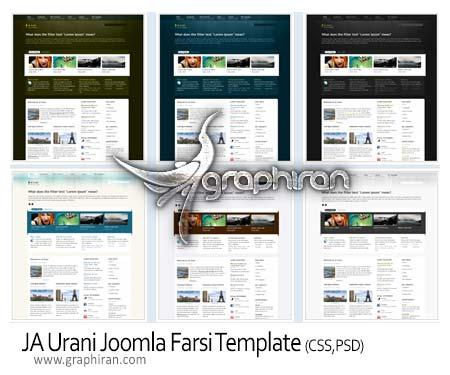 joomla template