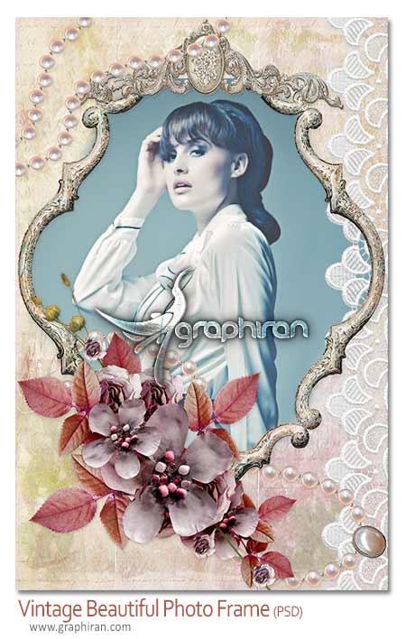 vintage photo frame دانلود طرح قاب عکس PSD لایه باز با طراحی کلاسیک و زیبا