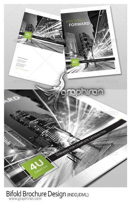 بروشور دو لت آماده Bifold Brochure