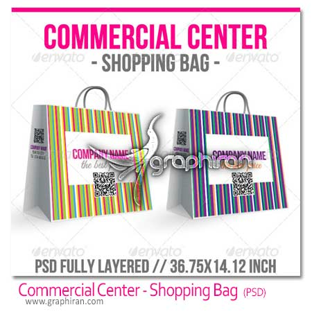 Commercial Center Shopping Bag