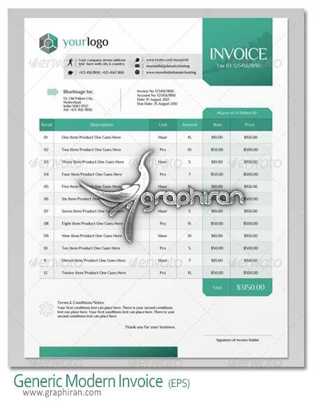 Generic Modern Invoice