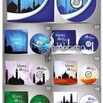 وکتور طرح های اسلامی جلد و لیبل سی دی Islamic CD Cover Design