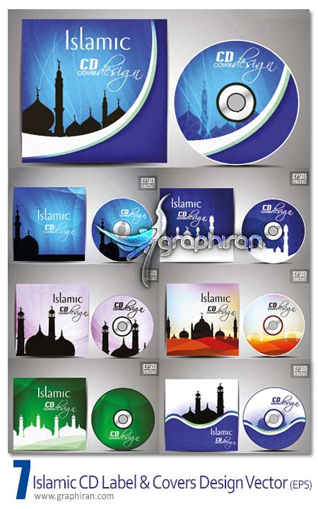 Islamic CD cover design vectors