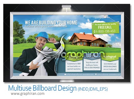 Multiuse Billboard Design