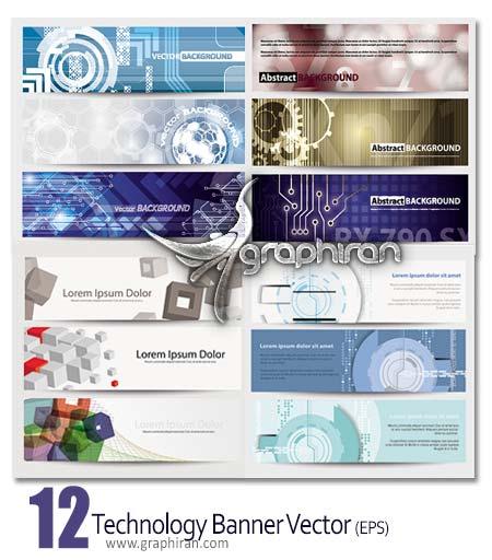 banner دانلود تصاویر وکتور بنر با موضوع تکنولوژی، صنعت و فناوری