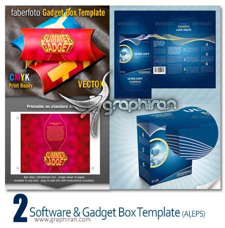 طرح بسته بندی جعبه CD/DVD نرم افزار box template