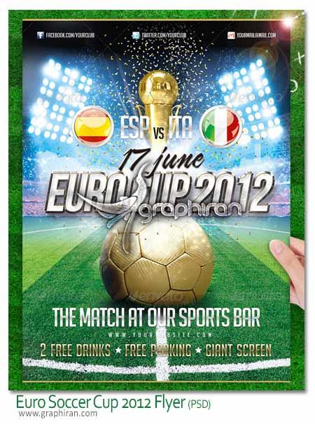 دانلود پوستر های جام یورو 2012