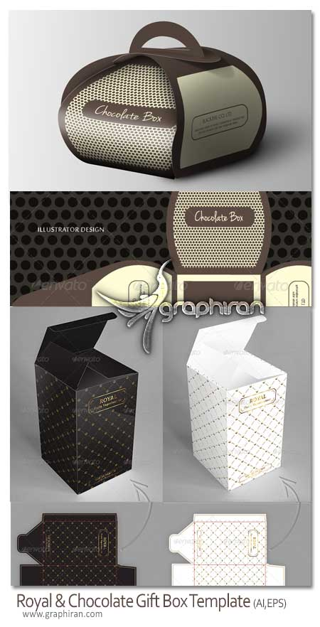gift box template دانلود طرح الگوی بسته بندی کادو و شکلات بسیار شیک و کلاسیک