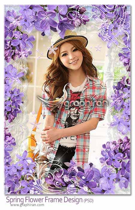 spring flower frame دانلود قاب عکس عاشقانه فتوشاپ با طرح کادر گل های بهاری