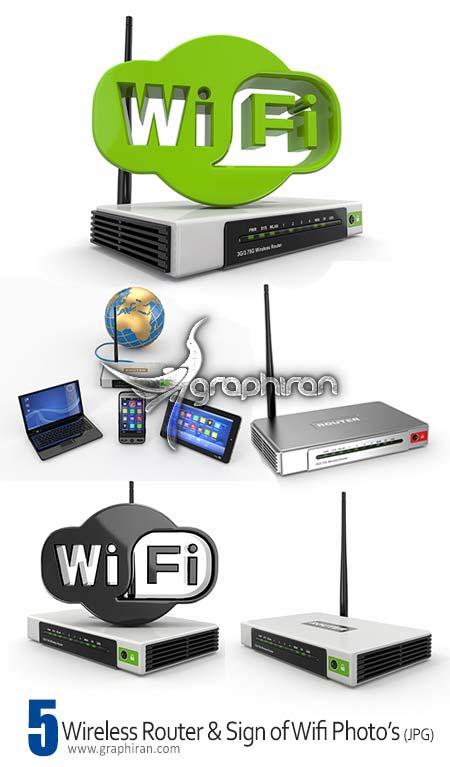 دانلود عکس های از مودم wireless router and sign of wifi